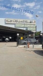تقديرات / المرور / الحوادث / شيخ المعارض